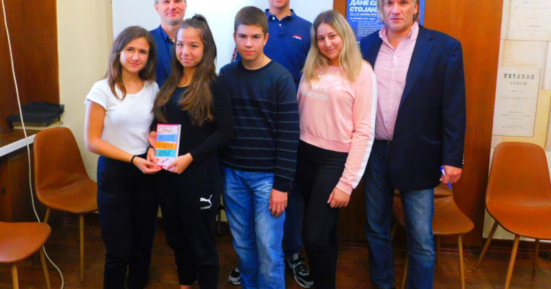 Роберт Такарич са нашим ученицима