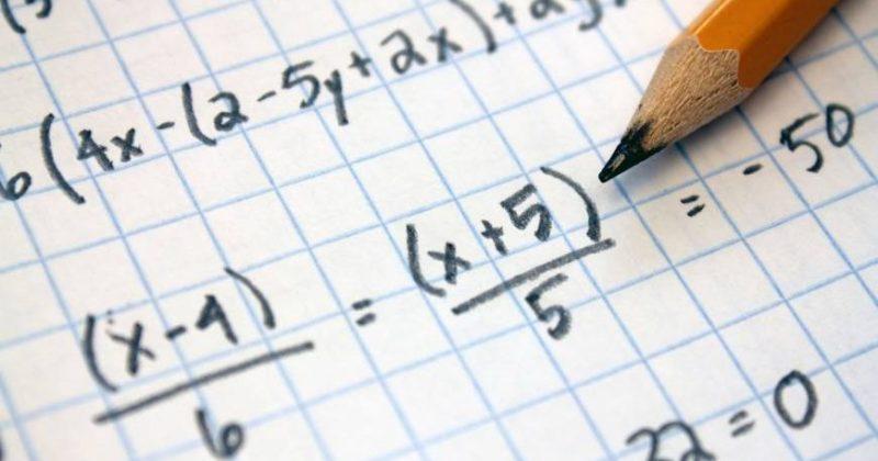 Браво за  математичаре!